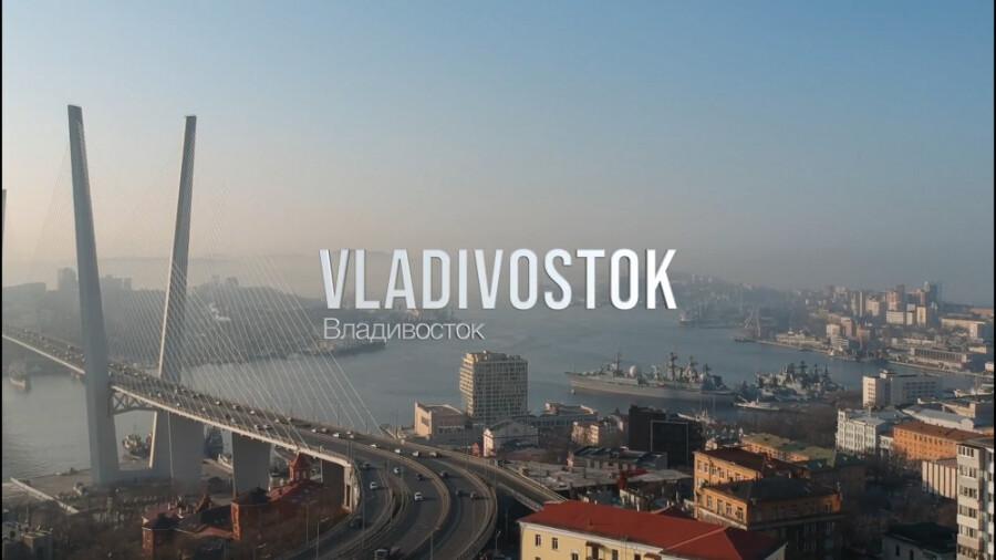 گشتی در ولادی وستوک شهر ساحلی روسیه
