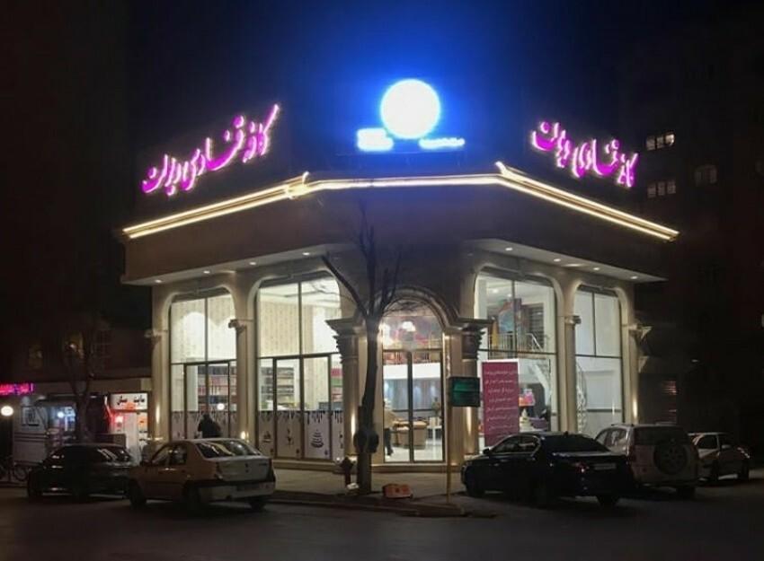 Violet Confectionery Cafe (2).jpeg