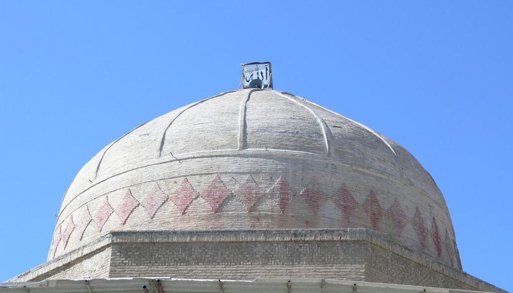 Golpayegan Jameh Mosque (1).JPG