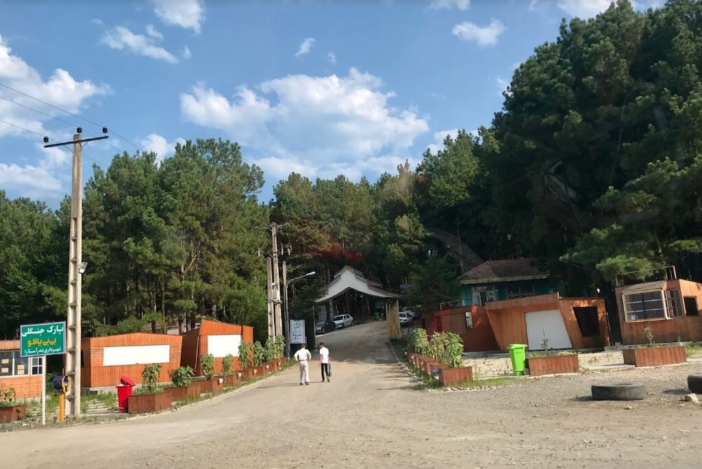 Bi Bi Yanlo Forest Park