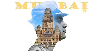 بمبئی یعنی شهری که... (سفرنامه بمبئی)