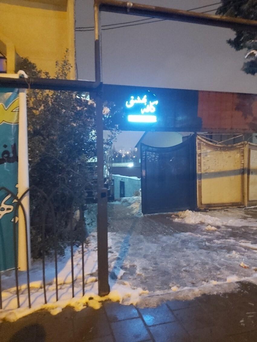 Beheshti Cafe (4).jpeg
