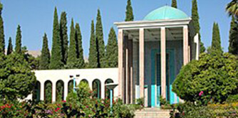 سالگرد عقد و سفر شیراز ما