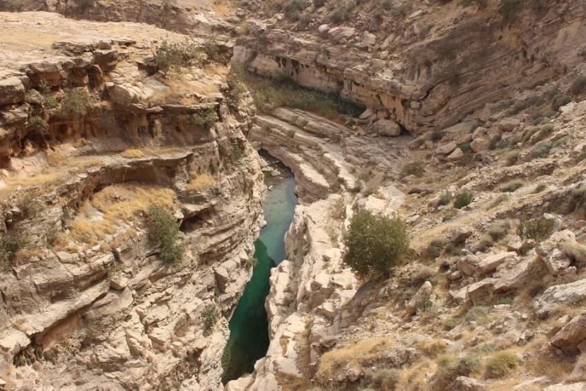 Mangareh Village (1).jpeg
