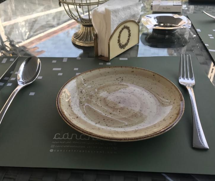 Concrete Mediterranean Restaurant (3).png