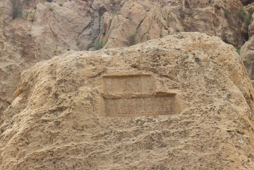 Khong-e Azhdar Rock Relief (3).jpeg