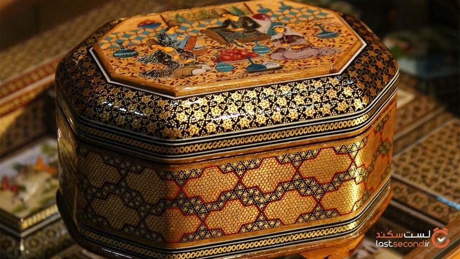 شیراز.jpg