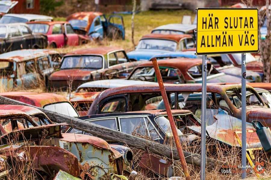 گورستان ماشین سوئد زیباترین محوطه زندگی شهری است که تا به حال دیدهاید.