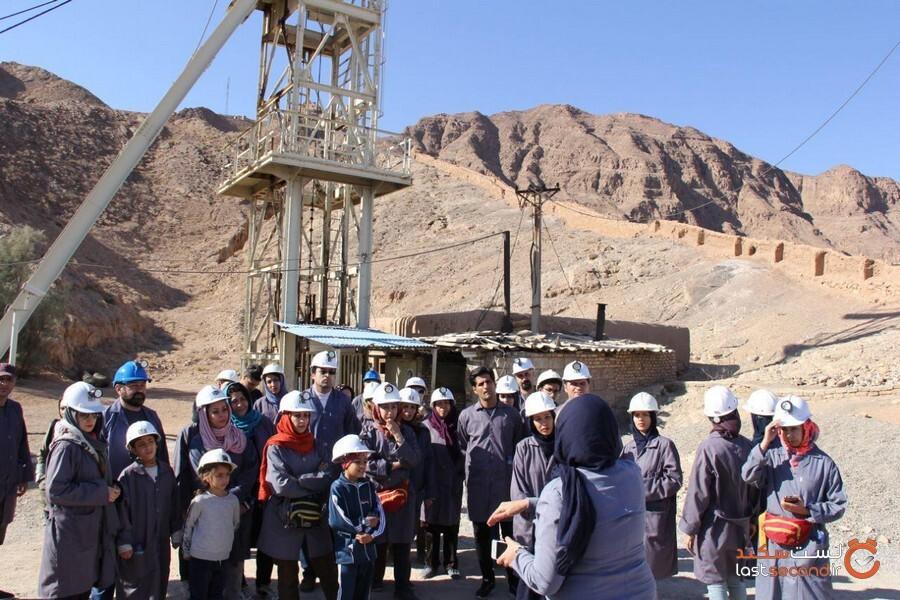 mining-tourism-4..jpg