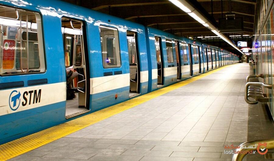 مترو.jpg
