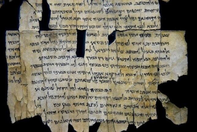 پیام های رازآلود پنهان در طومارهای دریای مرده کشف شد!