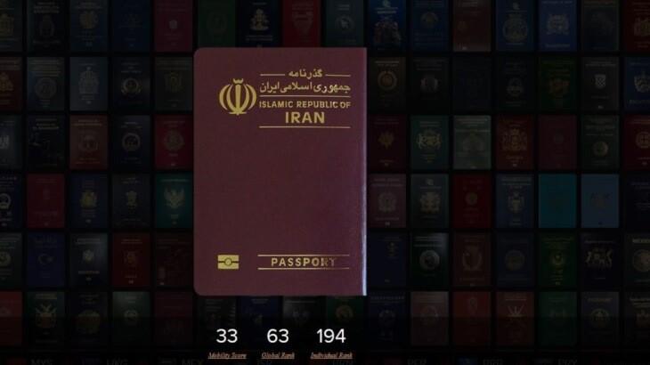 سقوط گذرنامه ایرانی به جایگاه ششمین گذرنامه کم اعتبار جهان