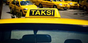 انعام تاکسی