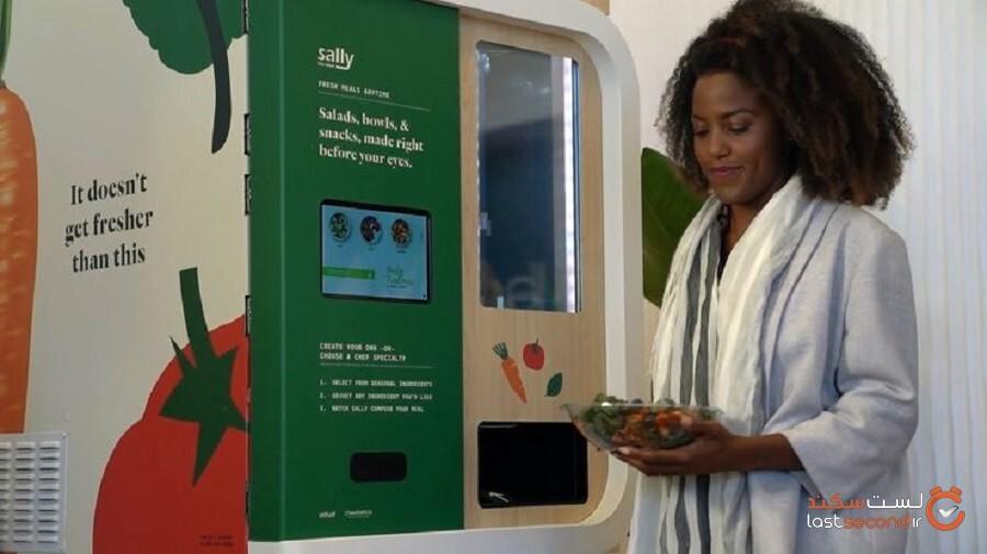 چوباتیکس (خورباتیک): آیا رباتها آیندهی غذاخوریهای سلفسرویس هستند؟
