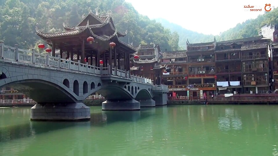 فنگ هوانگ شهری که در دوران باستان متوقف شده است