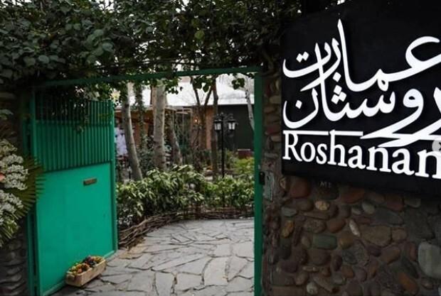 Roshanan Mansion (6).jpeg