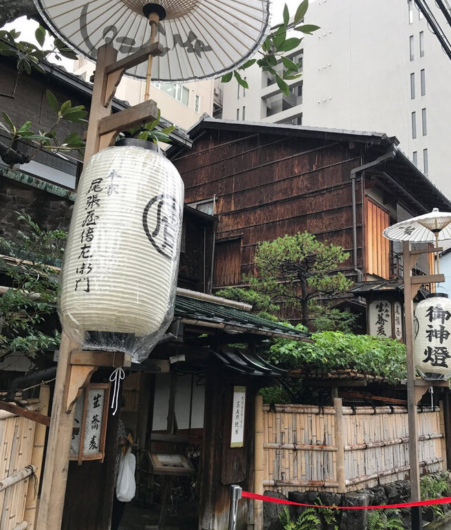 HonkeOwariya Restaurant Kyoto