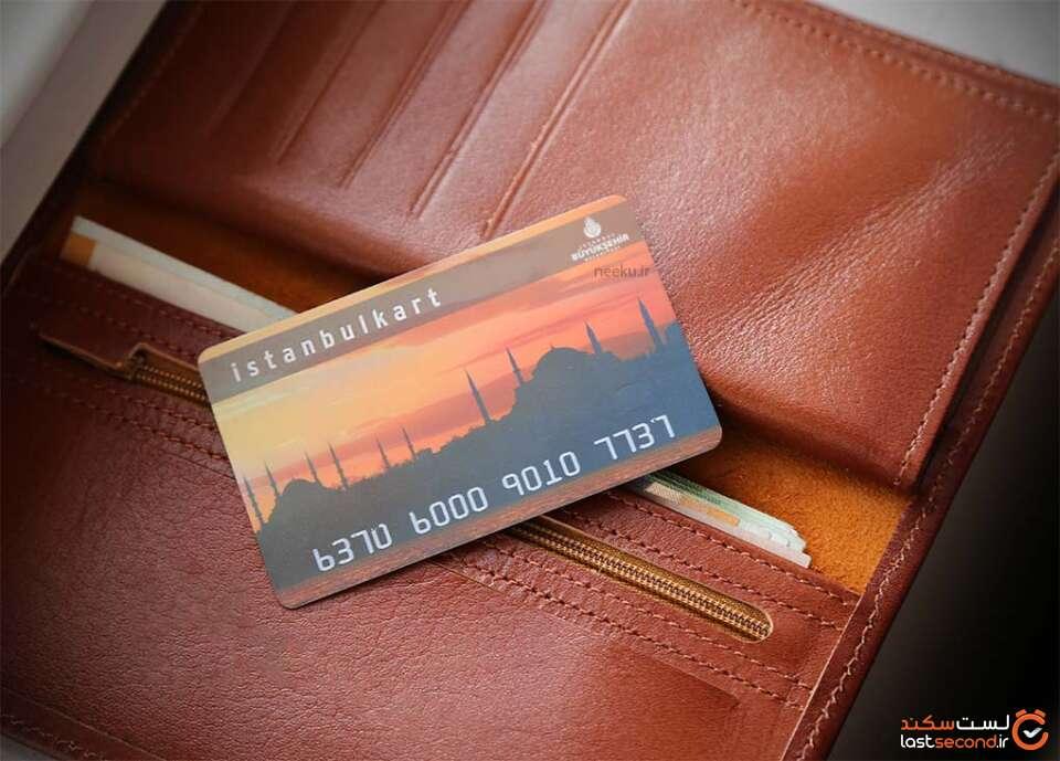 istanbul-card.jpg
