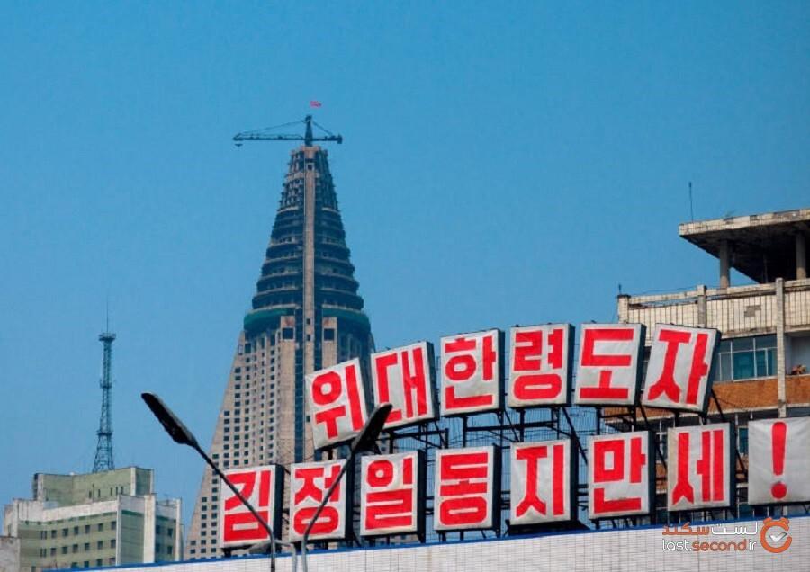k8jJyZlvgokrYEgXTd2wwHd0BS94wvHNMqgF9nuy - هتل رویانگ: داستان هتل شوم کره شمالی!