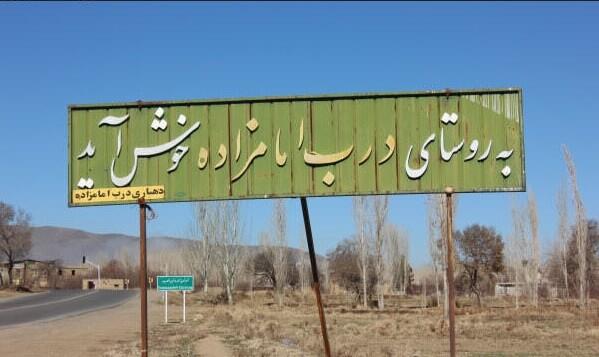 Darb Imamzadeh village
