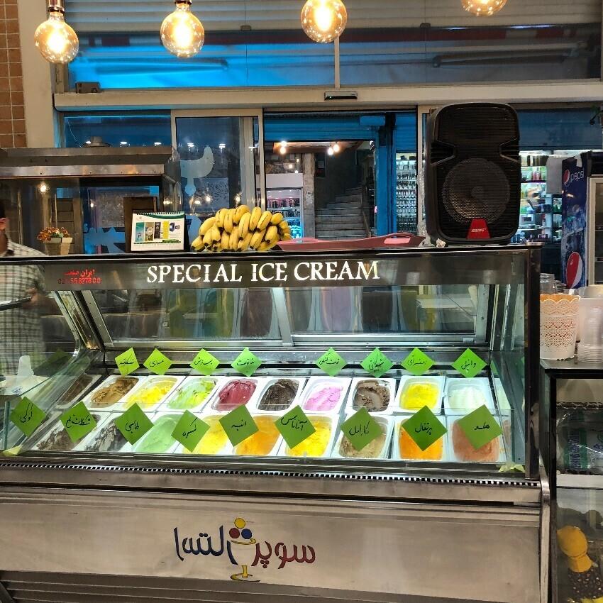 Cafe padideh Tak