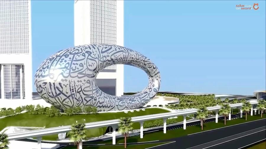 بزرگترین و شگفت انگیز ترین پروژه های در حال اجرا در دبی