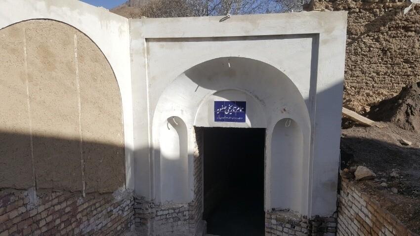 Barzak Historical Bath
