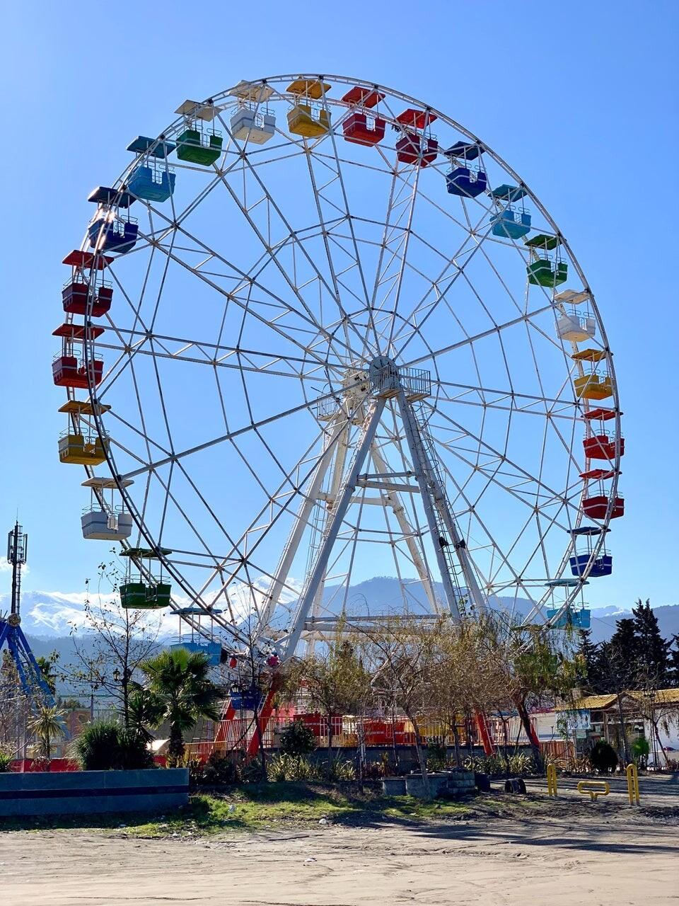 Tuscasra Amusement Park