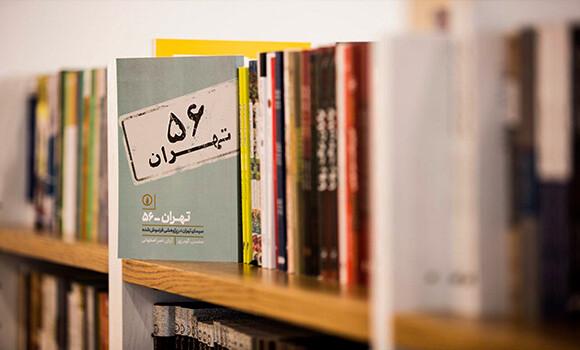 Elahieh Book  (2).jpg
