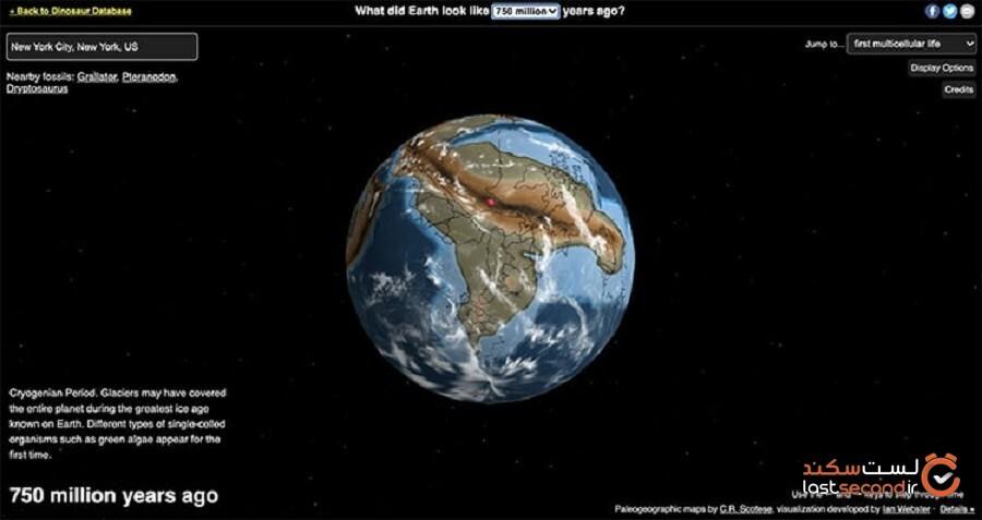 این نقشه نشان میدهد که چگونه شهر محل زندگیتان طی میلیونها سال روی زمین جابجا شده است