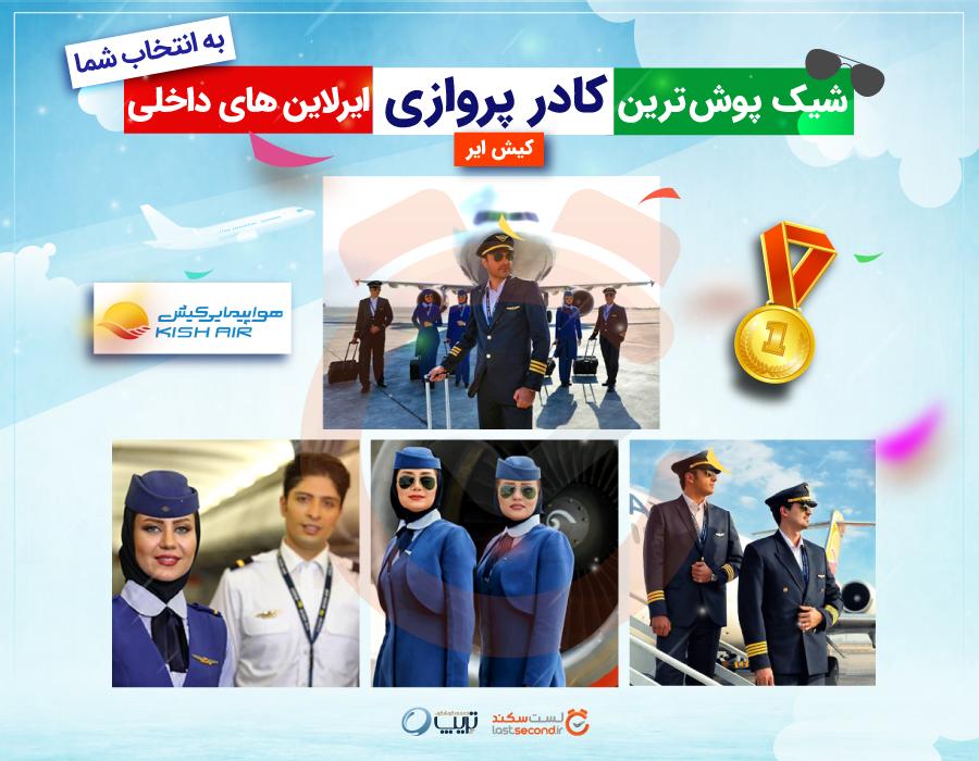 FINAL-KISHAIR-900-2.png