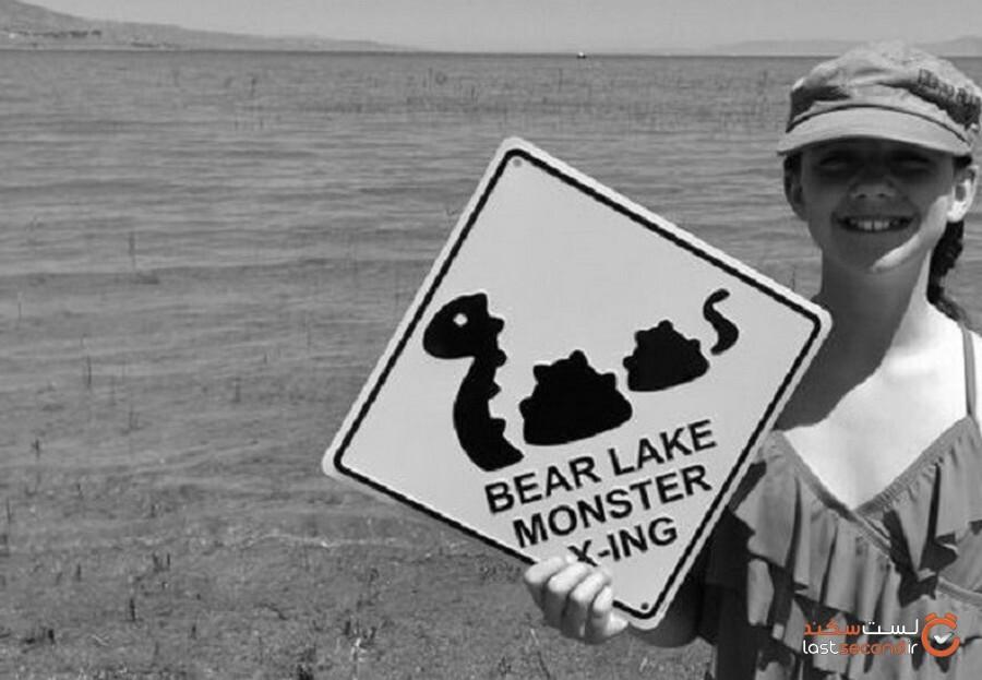 bear-lake-monster-crossing - Copy.jpg