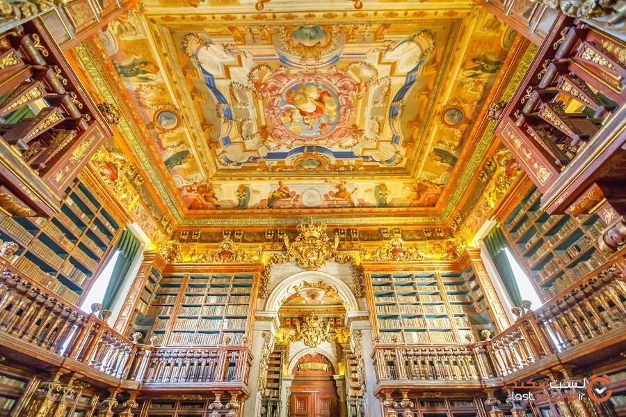 هشت کتابخانه باشکوه دانشگاهی که هوش ازسرتان میپراند