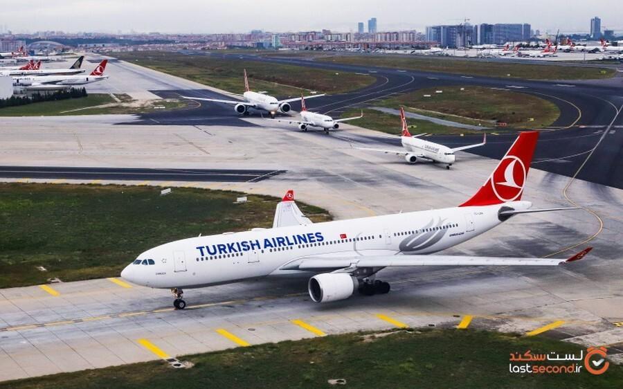 stopp-iran-turkey-flights.jpg