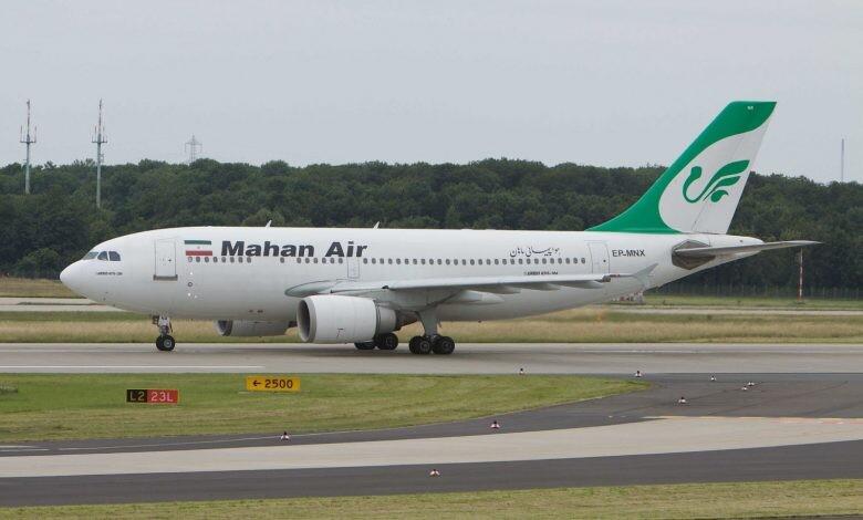 آغاز مجدد پروازهای تهران - استانبول توسط هواپیمایی ماهان