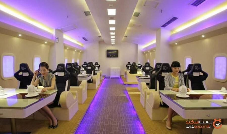 ایرلاین سنگاپور برای جبران ضررهای ناشی از کرونا هواپیمای خود را به رستوران تبدیل کرد!