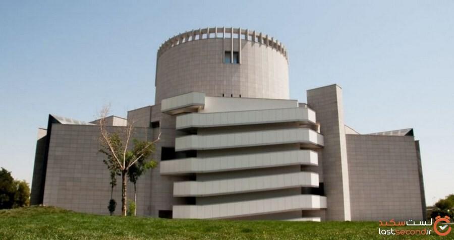 موزه خراسان