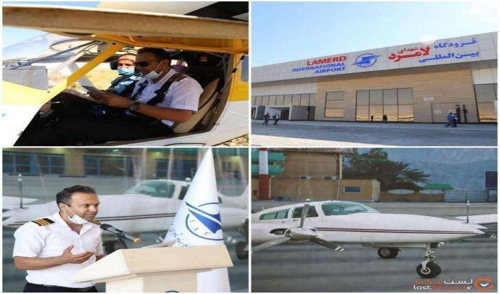 2 تاکسی هوایی در شهرستان لامرد فارس شروع به کار خواهد کرد