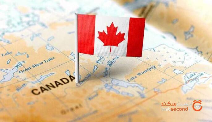 به یک میلیون و دویست هزار نفر اقامت کانادا میدهیم !