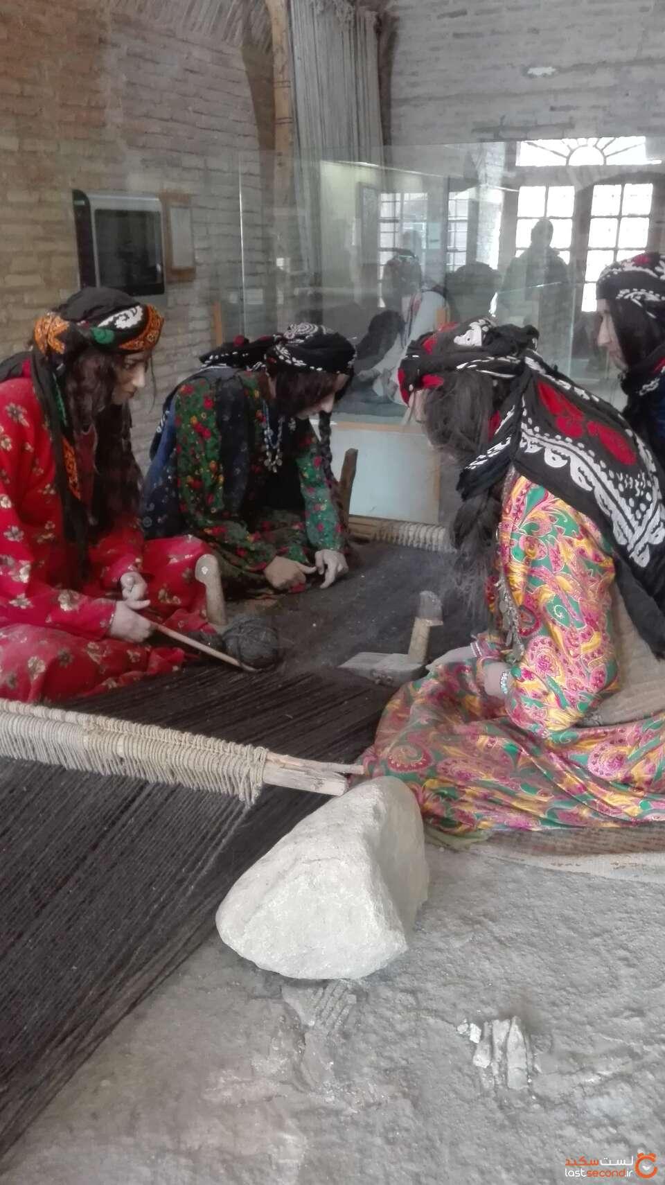موزه مردم شناسی خرم آباد