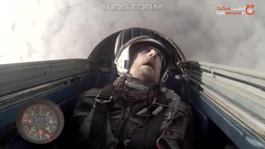 تاثیر ترسناک و عجیب نیروی گرانش بر خلبان ها !