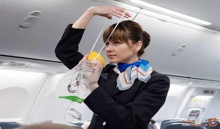 چگونه میزان اکسیژن در هواپیما اندازه گیری میشود؟