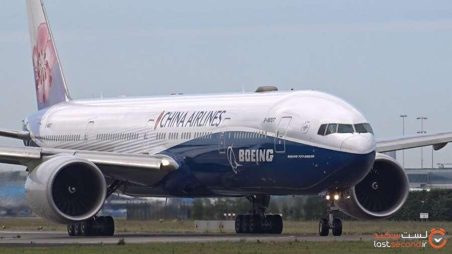 بوئینگ 200-777