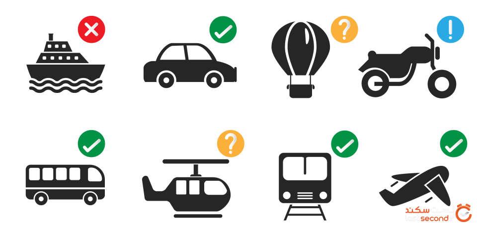 انواع حمل و نقل.jpg