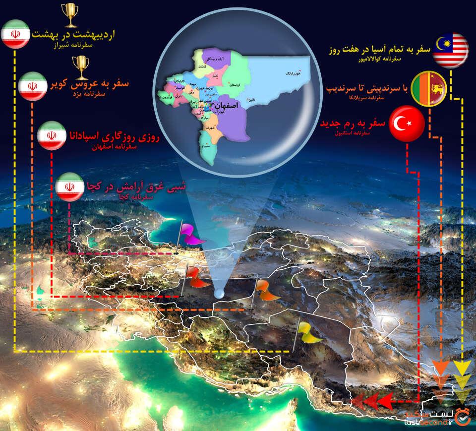 نقشه اصلی.jpg