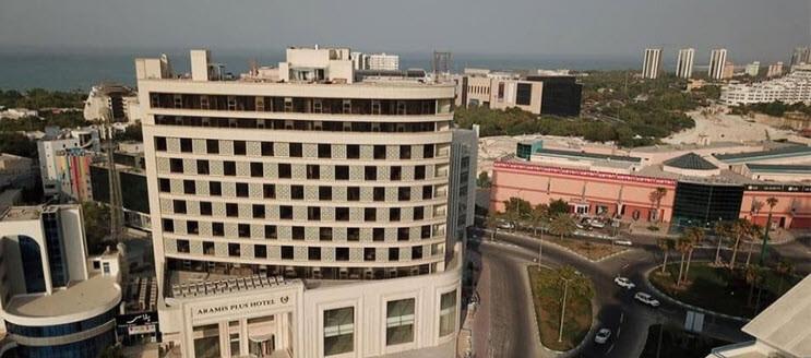 هتل آرامیس پلاس کیش