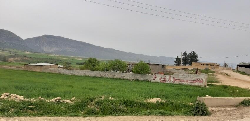 روستای دارنجان