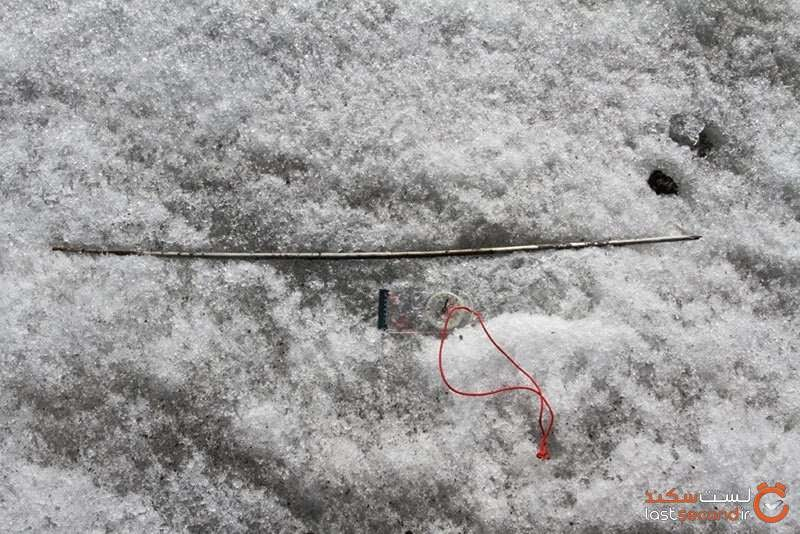 arrow-jotunheimen-ice.jpg