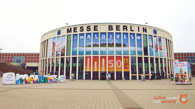 نمایشگاه ITB برلین