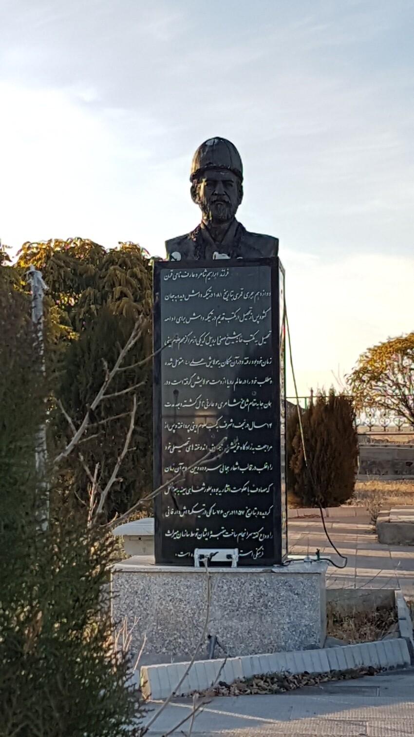 Tomb of Khaste Qasim